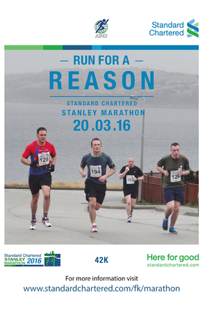 Advert in Distance Running 2016 Edition 1